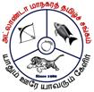 Greater Atlanta Tamil Sangam   -  வணக்கம்!!!